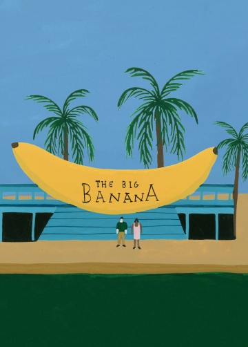 The Big Banana_RGB (2)